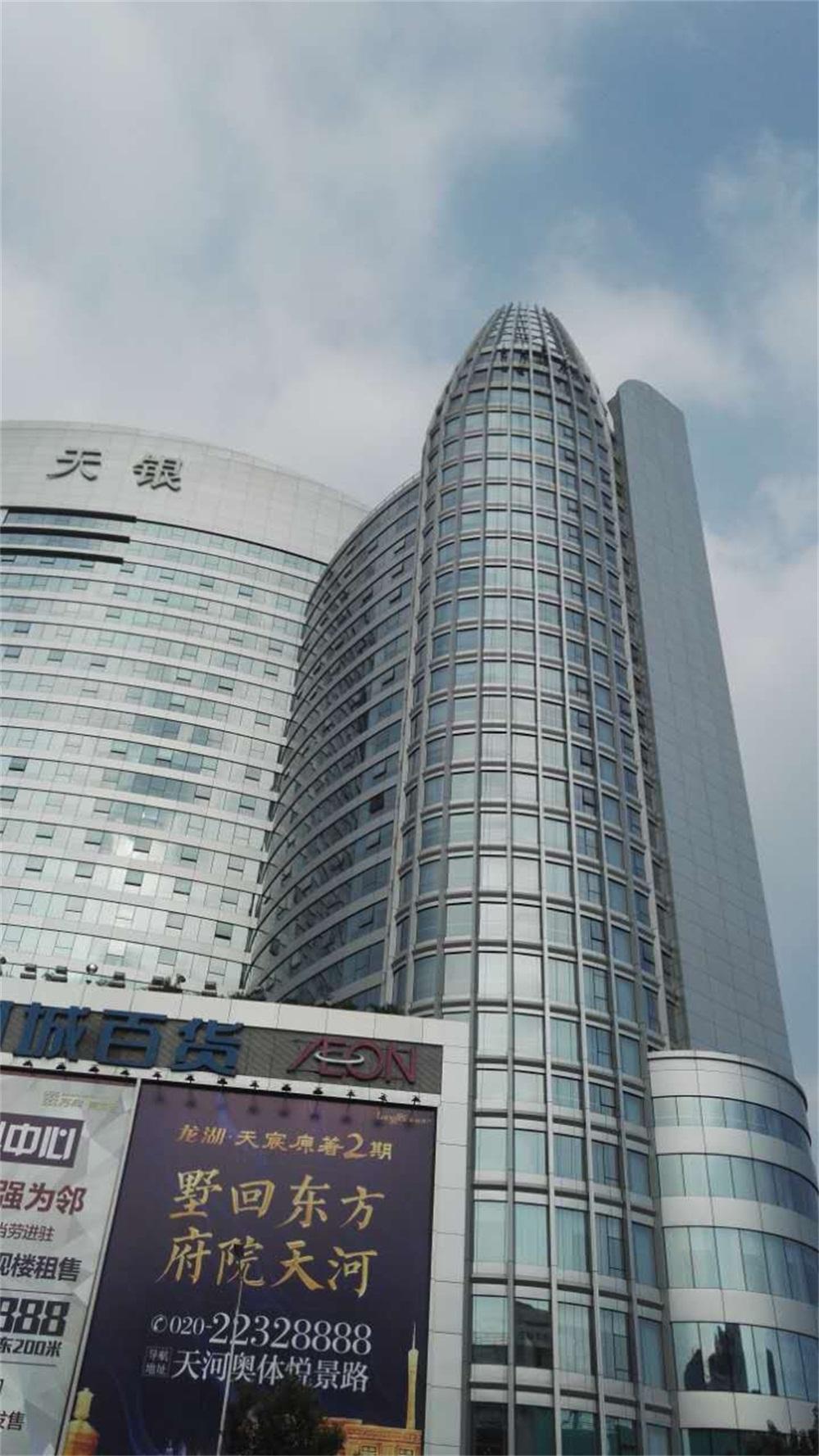 广州天银大厦外墙清洗